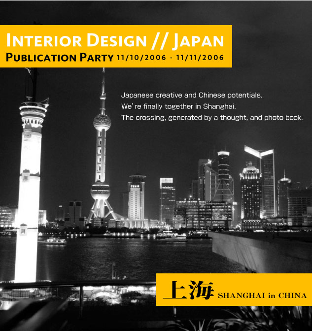 Interior Design Japan,  Publication Prty